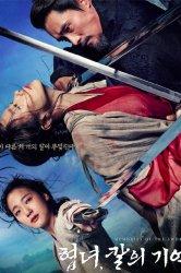 Смотреть Воспоминания меча онлайн в HD качестве