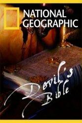 Смотреть Библия Дьявола онлайн в HD качестве