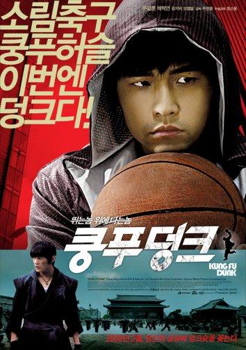 Смотреть Баскетбол в стиле кунг-фу онлайн в HD качестве 720p