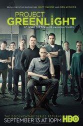 Смотреть Зеленый свет онлайн в HD качестве