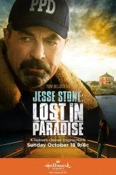 Смотреть Джесси Cтоун: Тайны Парадайза онлайн в HD качестве