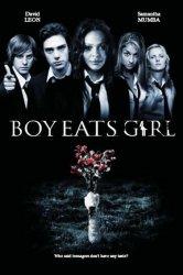 Смотреть Мальчики едят девочек онлайн в HD качестве