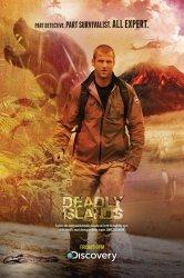 Смотреть Смертельные острова онлайн в HD качестве