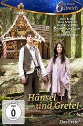Смотреть Гензель и Гретель онлайн в HD качестве 720p