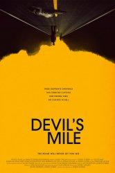 Смотреть Дьявольская миля онлайн в HD качестве