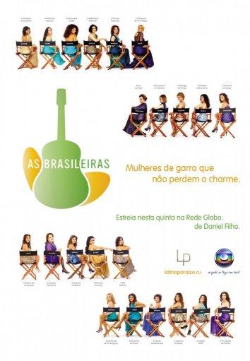 Смотреть Бразильянки онлайн в HD качестве 720p