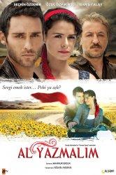 Смотреть Красная косынка онлайн в HD качестве 720p