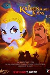 Смотреть Кришна и Камса онлайн в HD качестве