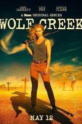 Смотреть Волчья яма онлайн в HD качестве 720p