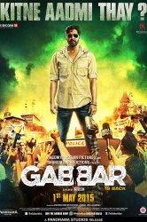 Смотреть Габбар вернулся онлайн в HD качестве