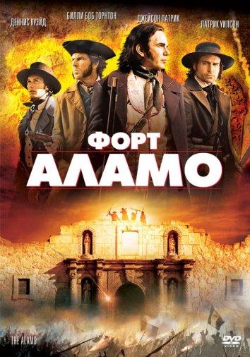 Смотреть Форт Аламо онлайн в HD качестве 720p