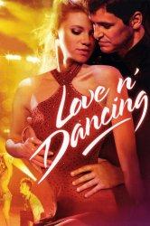 Смотреть Любовь и танцы онлайн в HD качестве