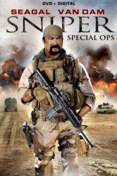 Смотреть Снайпер: Специальный отряд онлайн в HD качестве