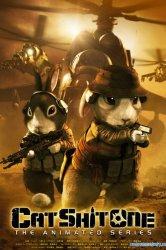 Смотреть Кошачий Апокалипсис онлайн в HD качестве