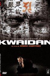 Смотреть Квайдан: Повествование о загадочном и ужасном онлайн в HD качестве 720p