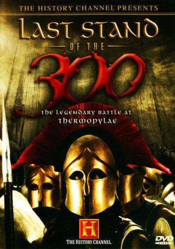 Смотреть Последний бой 300 спартанцев онлайн в HD качестве 720p