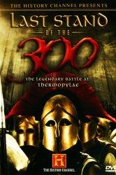 Смотреть Последний бой 300 спартанцев онлайн в HD качестве
