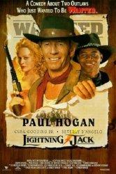 Смотреть Джек – молния онлайн в HD качестве