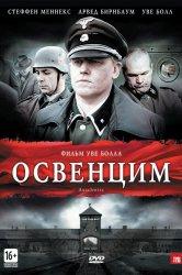 Смотреть Освенцим онлайн в HD качестве