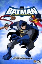 Смотреть Бэтмен: Отвага и смелость онлайн в HD качестве