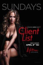 Смотреть Список клиентов онлайн в HD качестве