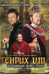 Смотреть Генрих VIII онлайн в HD качестве