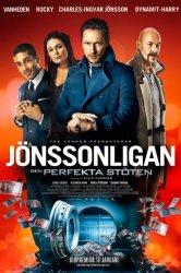 Смотреть Банда Йонссона. Большой куш онлайн в HD качестве