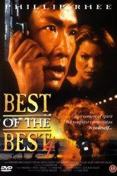 Смотреть Лучший из лучших 4: Без предупреждения онлайн в HD качестве 720p