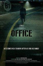 Смотреть Офис онлайн в HD качестве