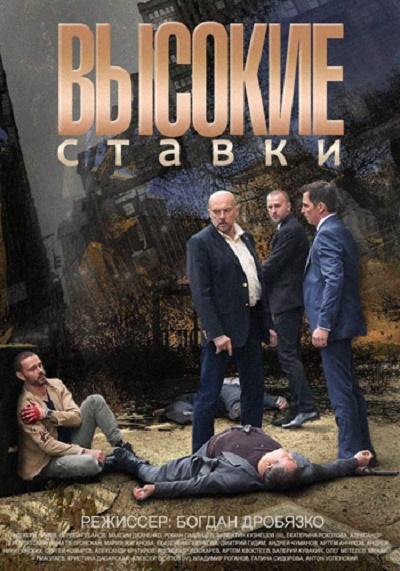 Смотреть русские фильмы про казино онлайн бесплатно в хорошем качестве покер онлайн играть бесплатно на русском с компьютером