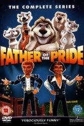 Смотреть Отец невесты / Отец прайда / Отец семейства онлайн в HD качестве