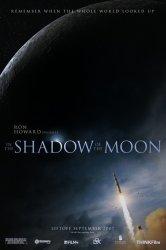 Смотреть В тени Луны онлайн в HD качестве