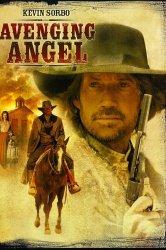 Смотреть Ангел-мститель онлайн в HD качестве