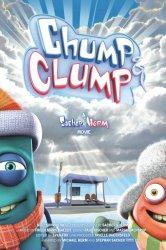 Смотреть Чамп и Кламп онлайн в HD качестве