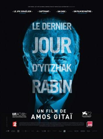 Смотреть Рабин, последний день онлайн в HD качестве 720p