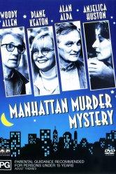 Смотреть Загадочное убийство в Манхэттэне онлайн в HD качестве