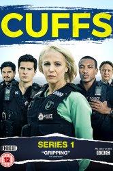 Смотреть Наручники / В наручниках онлайн в HD качестве