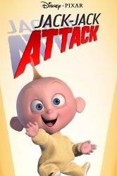 Смотреть Джек-Джек атакует онлайн в HD качестве