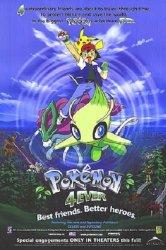 Смотреть Покемон 4 / Покемон навсегда: Селеби - Голос леса / Покемон: Сереби — встре ... онлайн в HD качестве
