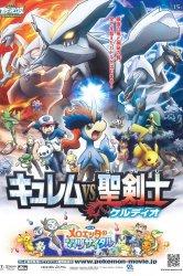 Смотреть Покемон: Курем против Меча справедливости / Покемоны: Кюрем против Мечника ... онлайн в HD качестве