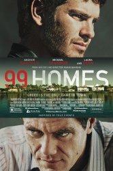 Смотреть 99 домов онлайн в HD качестве