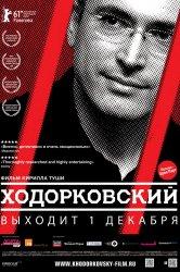 Смотреть Ходорковский онлайн в HD качестве