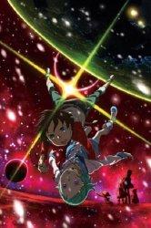 Смотреть Эврика 7: Псалмы Планет / Эврика 7 – Псалмы планет: Полный карман радуги онлайн в HD качестве