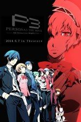 Смотреть Персона 3. Фильм II / Персона 3 (фильм второй) онлайн в HD качестве