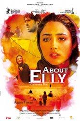 Смотреть История Элли онлайн в HD качестве