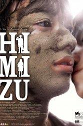 Смотреть Химидзу онлайн в HD качестве