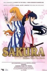 Смотреть Сакура: Война миров онлайн в HD качестве