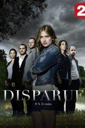 Смотреть Исчезновение онлайн в HD качестве