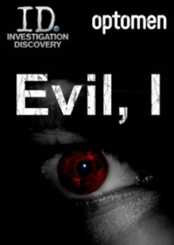Смотреть Я – это зло онлайн в HD качестве 720p