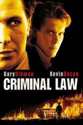 Смотреть Адвокат для убийцы онлайн в HD качестве